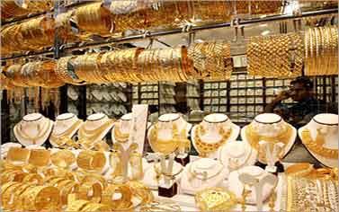 محلات-الذهب
